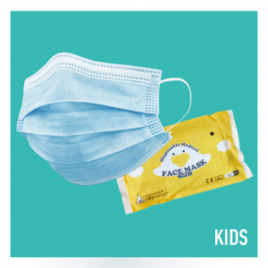 Medical Face Mask Non-sterile for KIDs – YX005
